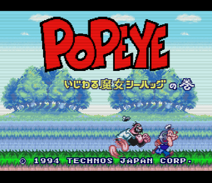Титульный экран из игры Popeye - Ijiwaru Majo Sea Hag no Maki / ポパイ いじわる魔女シーハッグの巻