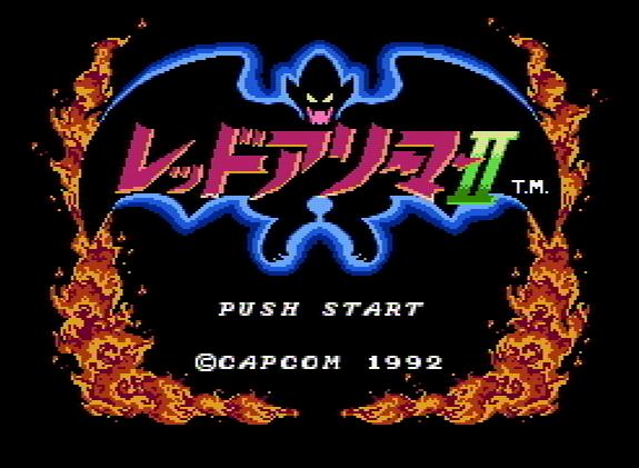 Титульный экран из игры Gargoyle's Quest II - The Demon Darkness / Red Arremar II / レッドアリーマーⅡ