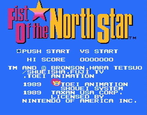 Титульный экран из игры Fist of the North Star / Кулак Северной Звезды