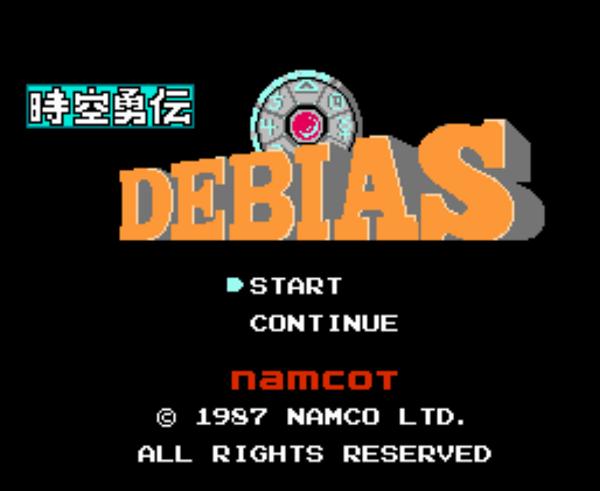 Титульный экран из игры Jikuu Yuuden - Debias / 時空勇伝 デビアス