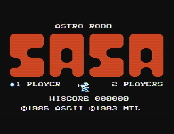 Титульный экран из игры Astro Robo Sasa / アストロロボ SASA