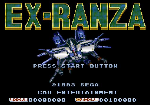Титульный экран из игры Ex-Ranza, Экс-Ранза, エクスランザー