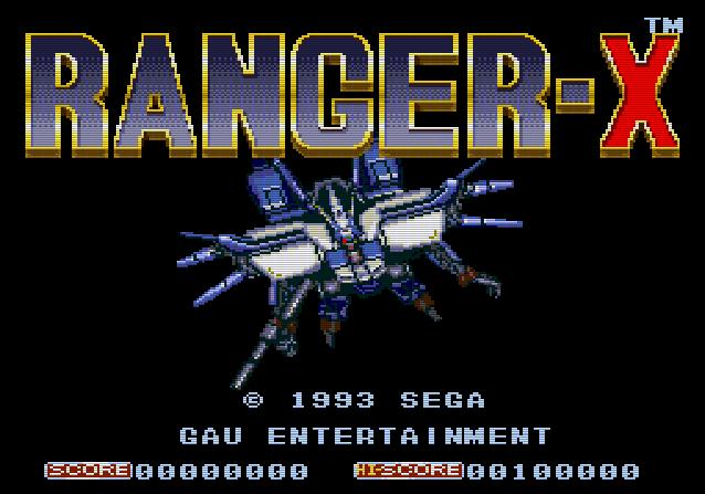 Титульный экран из игры Ranger-X / Рейнджер Икс