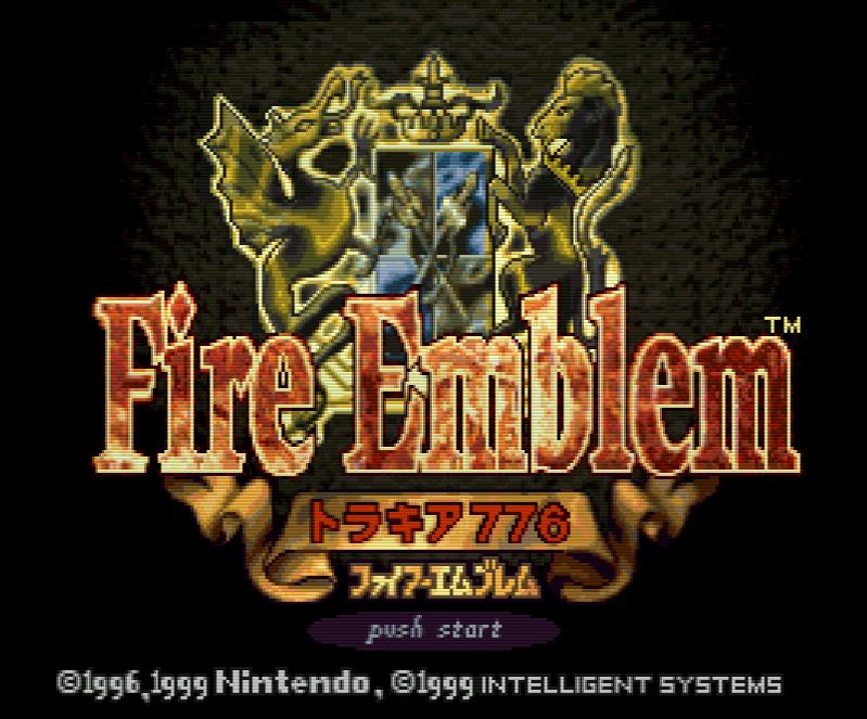 Титульный экран из игры Fire Emblem: Thracia 776 / ファイアーエムブレム トラキア776