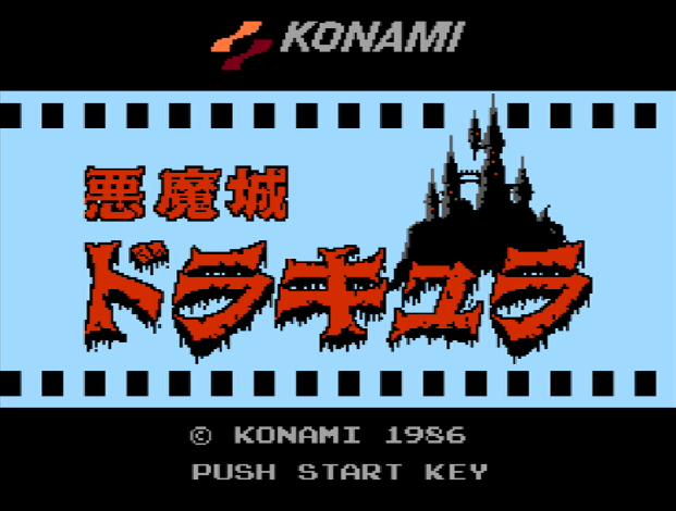 Титульный экран из игры Akumajou Dracula, 悪魔城ドラキュラ, Castlevania