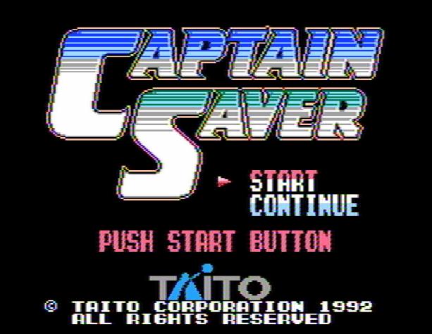 Титульный экран из игры Captain Saver / キャプテンセイバー