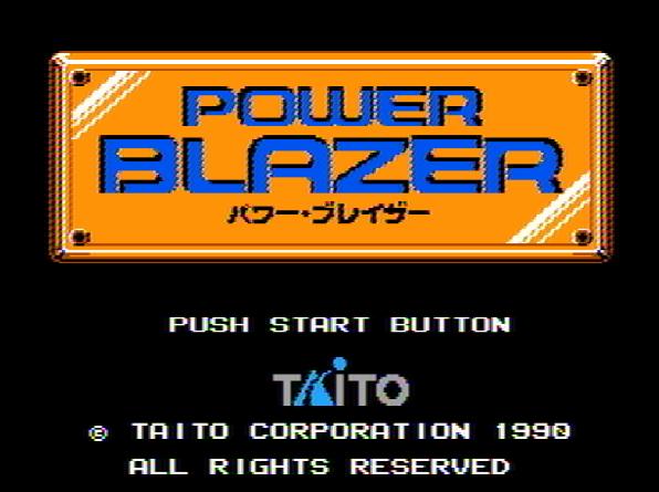 Титульный экран из игры Power Blazer / パワーブレイザー