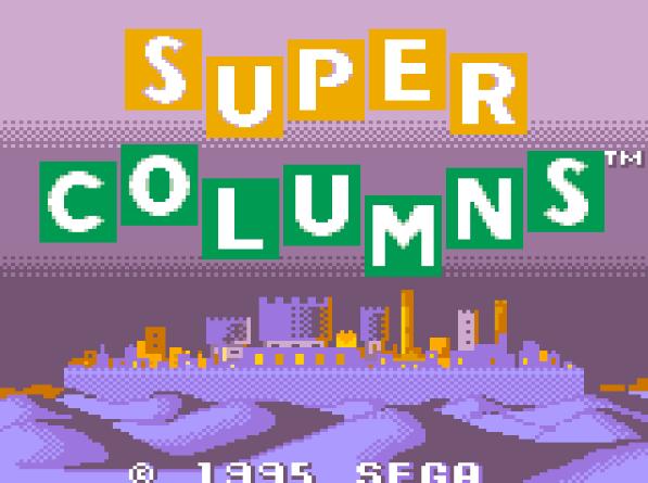 Титульный экран из игры Super Columns / Супер Колонны