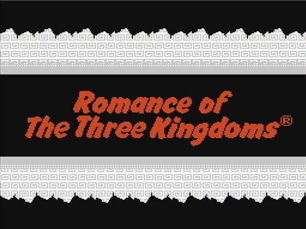 Титульный экран из игры Romance of the Three Kingdoms / Романс Трёх Королевств