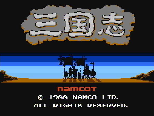 Титульный экран из игры Sangokushi - 三国志 / Романс Трёх Королевств