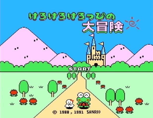Титульный экран из игры Kero Kero Keroppi no Daibouken, Приключения Керо Керо Кероппи / けろけろけろっぴの大冒険