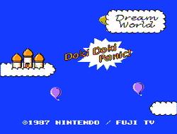 Титульный экран из игры Yume Koujou Doki Doki Panic (Eng), 夢工場 ドキドキパニック
