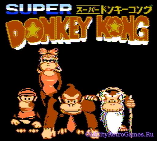 Титульный экран из игры Super Donkey Kong / Супер Донки Конг