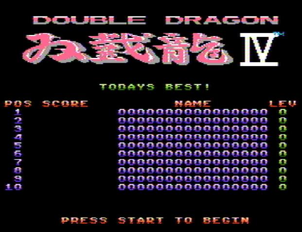 Титульный экран из игры Double Dragon IV / Дабл Драгон 4