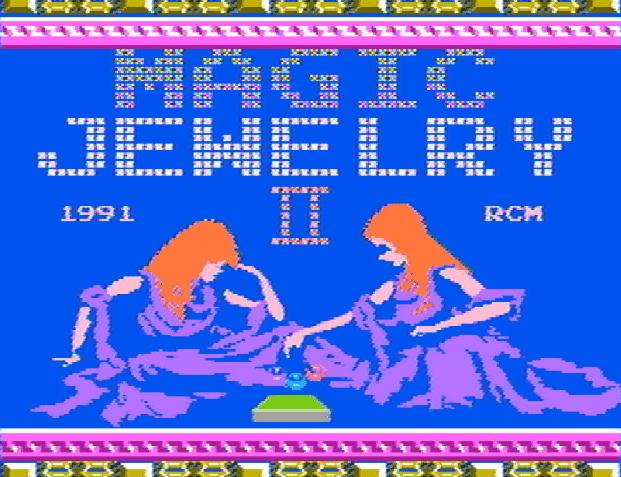 Титульный экран из игры Magic Jewelry 2 / Магическая Ювелирность 2