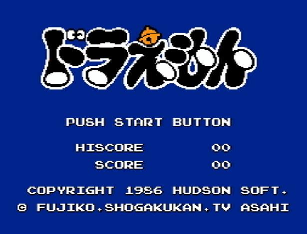 Титульный экран из игры Doraemon / Дораэмон