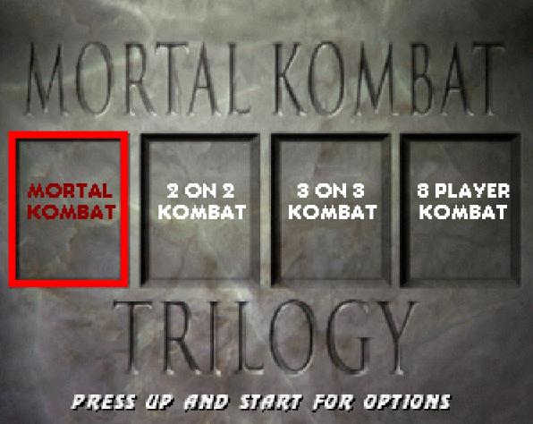 Титульный экран из игры Mortal Kombat Trilogy / Мортал Комбат Трилогия