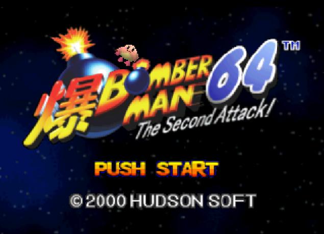 Титульный экран из игры Bomberman 64 - The Second Attack!