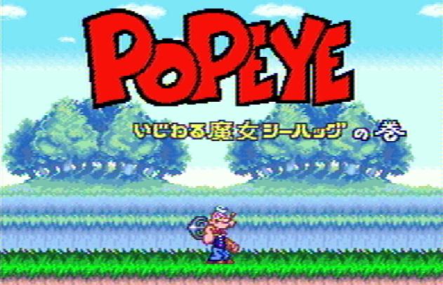 Титульный экран из игры Popeye - Ijiwaru Majo Sea Hag no Maki