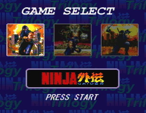 Титульный экран из игры Ninja Gaiden Trilogy / Ниндзя Гайден: Трилогия