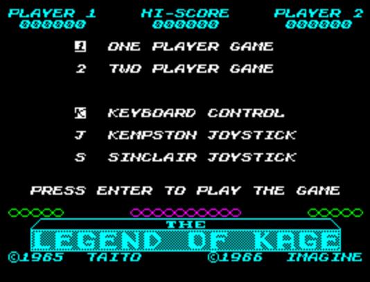 Титульный экран из игры Legend of Kage 'the / 影の伝説 (Kage no Densetsu)