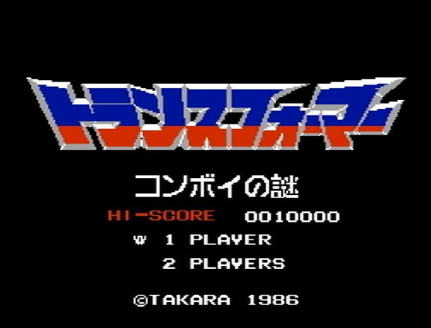 Титульный экран из игры Tatakae! Chou Robotto Seimeitai Transformers - Convoy no Nazo