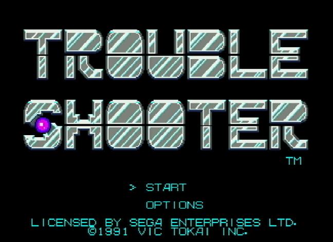 Титульный экран из игры Trouble Shooter / Трабл Шутер