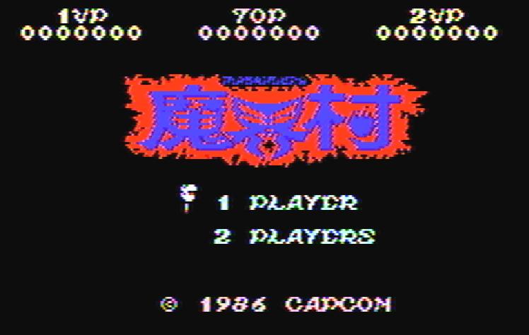 Титульный экран из игры Makaimura, 魔界村, Ghosts 'n Goblins